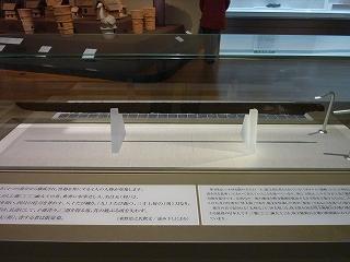 P1080861